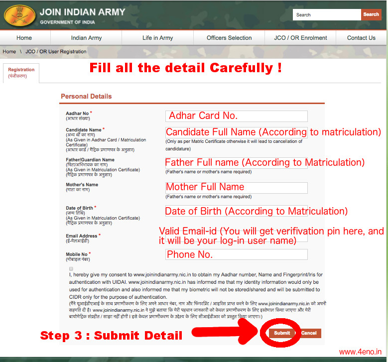 How to register in indian army bharti