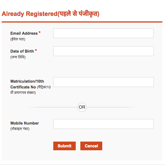 Indian Army Helpline For Application Form Correction