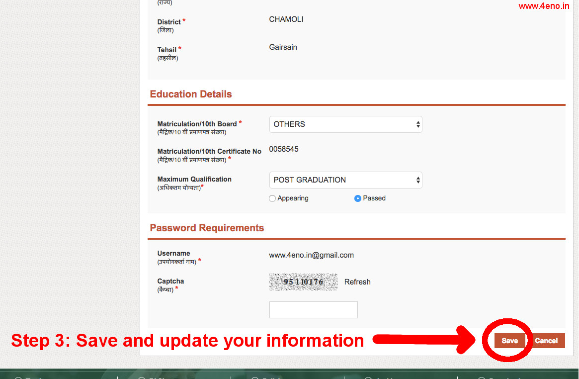how to update indian army account