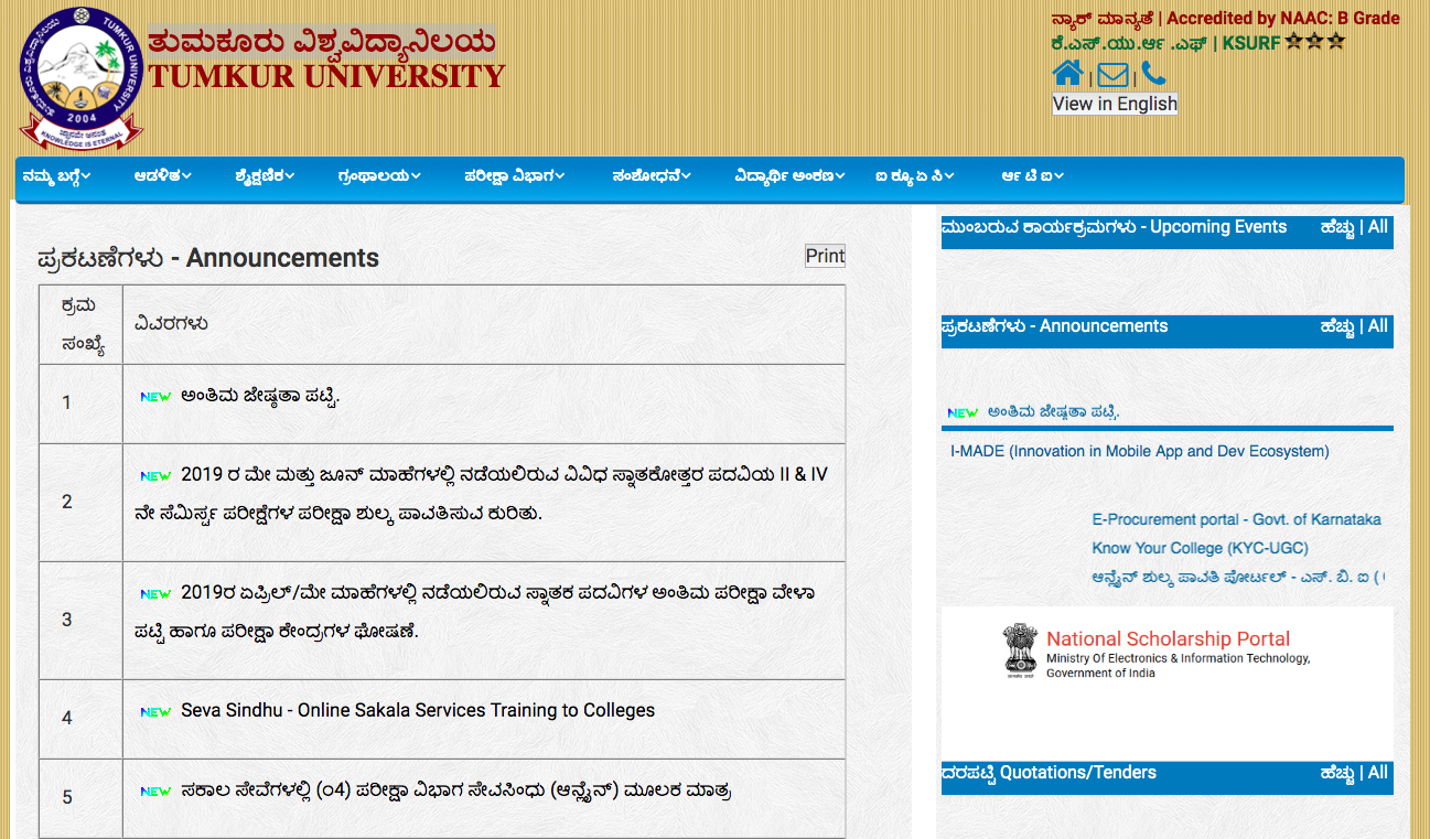 tumkur university time table 2019