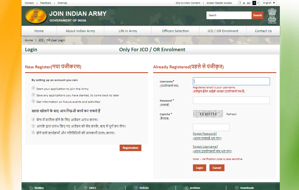 Army GD Admit Card Download
